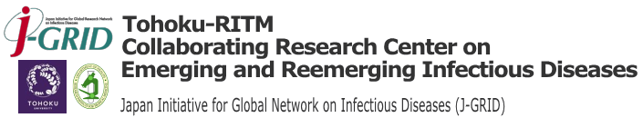 Tohoku-RITM Collaborating Research Center on Emerging and Reemerging Infectious Diseases